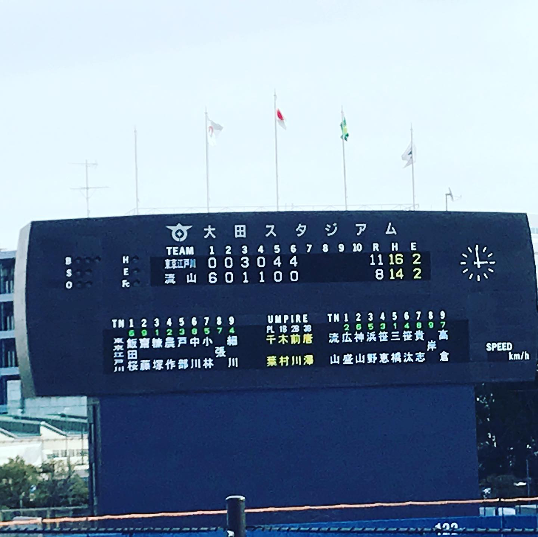 江戸川ボーイズ春季全国大会